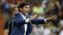 Треньорът на Валенсия се поклони на Асенсио