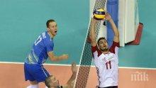 Шок! Без Полша и Франция на четвъртфиналите на Евро 2017 по волейбол за мъже
