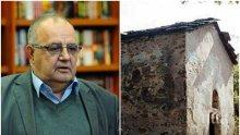ЕКСКЛУЗИВНО В ПИК! Проф. Божидар Димитров проговори за скандала със соросоидите и грантаджийските медии: Нападат ме, защото съхранявам българското!