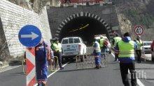 ВАЖНО! Пуснаха тока в тунелите на Кресненското дефиле
