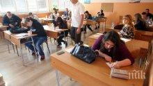 Над 300 зрелостници на поправка по български днес в Пловдив