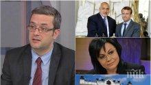 ЕКСКЛУЗИВНО В ПИК! Тома Биков с експресен коментар за новия парламентарен сезон: Радев трябва да се освободи от влиянието на Нинова! Той сам спечели изборите за президент, не БСП