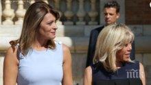 УНИКУМ! Продават синята рокля на Деси Радева! Президентшата се нагиздила на аванта за срещата с Бриджит Макрон