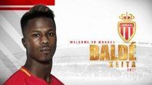 Официално: Монако взе звезда на Лацио