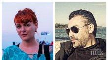 СКАНДАЛ! Рут Колева развежда новия си любовник! Журналистът Банев имал жена от 4 години (СНИМКИ)