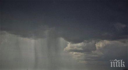 ИЗВЪНРЕДНО В ПИК! Страшна буря над София - гърми и трещи, очакват се градушки (СНИМКИ)