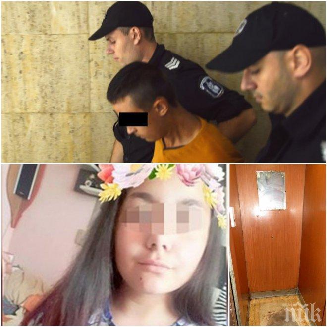 ЕКСКЛУЗИВНО В ПИК! ДНК по кървавия нож и телефона на Никол сочат: Иван е нейният убиец!