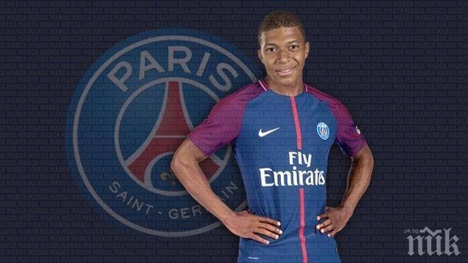 Във Франция обявиха: Килиан Мбапе е футболист на ПСЖ