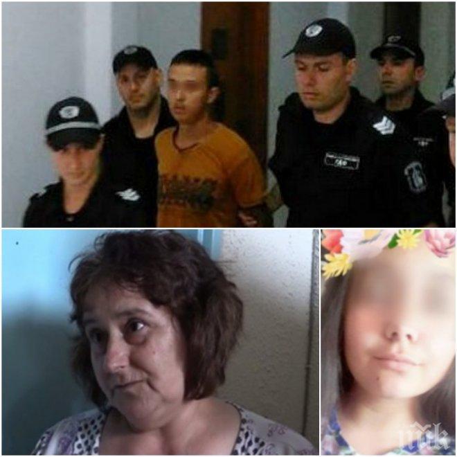 ДРАМА! Майката на Иван, който уби Никол: Той не разбира, че е арестуван! Пита ме защо е в килия