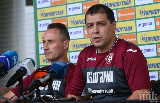 Боби Михайлов и Хубчев се разбраха за нов договор