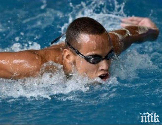 Страхотен успех за родното плуване! Исторически медал