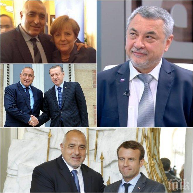 ЕКСКЛУЗИВНО! Валери Симеонов за външната политика: Това е триумфът на Бойко Борисов