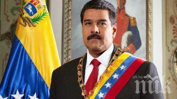 Бившият главен прокурор на Венецуела: Президентът Мадуро искаше да ме убие