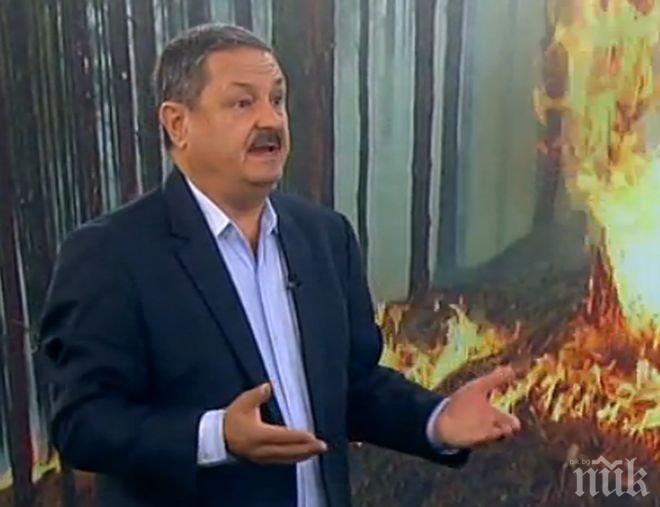 ЕКСКЛУЗИВНО! Топклиматологът Георги Рачев с гореща прогноза за септември и пожарите край Кресна: Баба Гичка да мисли преди да вари бурканите (СНИМКИ)