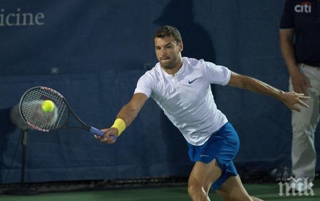 Руско предизвикателство за Григор Димитров във втория кръг на Откритото първенство на САЩ