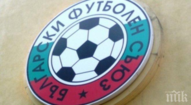 БФС изготви програмата за следващите пет кръга в Първа лига