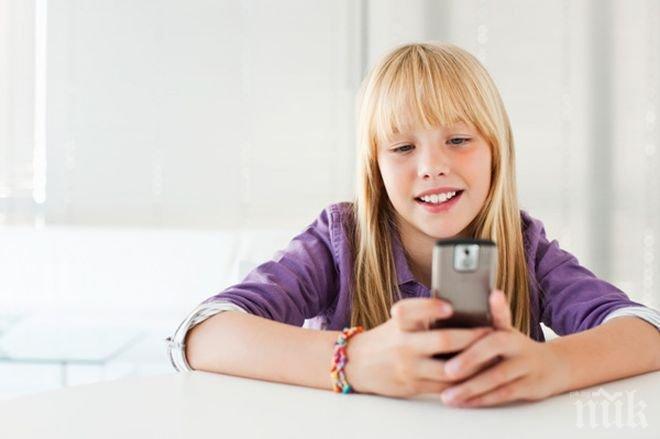 ВАЖНО! Ето как да следите телефоните и компютрите на децата си непрекъснато