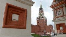 Москва излезе с официална позиция относно дима в руското консулството в Сан Франциско