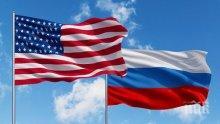 САЩ затварят руското консулство в Сан Франциско
