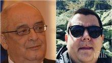 САМО В ПИК! Проф. Димитър Иванов с ексклузивен коментар за отвлечения Адриан Златков: Тези тежки престъпления показват, че няма респект към МВР и правителството