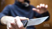 Страшен екшън! Пътник обезвреди мароканец, нападнал с нож младеж в софийското метро