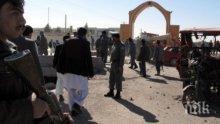 Американски удар уби 13 цивилни в Афганистан