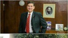 ПЪРВО В ПИК! Уволняват директора на СМГ след скандалите (ОБНОВЕНА)