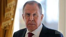 """Русия ще отговори """"сурово"""" на САЩ след затварянето на консулството в Сан Франциско"""