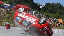 Опасен инцидент! Състезателен автомобил удари зрител на рали Сливен