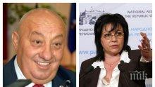 ЕКСКЛУЗИВНО! Гергов проговори на пленума на БСП и нападна Корнелия Нинова: Още не сме дали отговор защо загубихме изборите