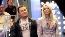 ДРАМА! Рачков изтри завинаги Мария Игнатова - комикът продаде любовното им гнездо за четвърт милион