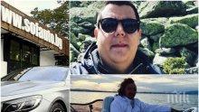 ИЗВЪНРЕДНО! Откриха автомобила, с който е отвлечен милионерският син Адриан Златков