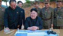 Лидерът на КНДР е инспектирал разработването на водородна бомба, която може да бъде заредена на балистична ракета