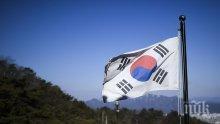 Южна Корея ще разгледа възможността да разположи най-мощното възможно тактическо оръжие на САЩ