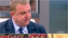 КАТЕГОРИЧЕН! Вицепремиерът Красимир Каракачанов остър за циганите: Докато продължаваме да им плащаме хиляди за помощи, няма да има пари за нищо