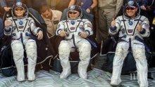Трима членове на екипажа на МКС се върнаха на Земята