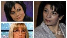 ИЗВЪНРЕДНО В ПИК TV! Депутатът от ГЕРБ Десислава Атанасова разкрива как ще отвърне ГЕРБ на БСП за корупцията и какви ходове да очакваме от властта през новия сезон (ОБНОВЕНА)