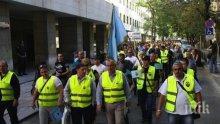 Пореден протест! Полицаите в Смолян на улицата за по-високи заплати
