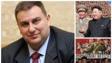 САМО В ПИК! ОТ ПЪРВО ЛИЦЕ: Евродепутатът Емил Радев: Бях в Северна Корея! Там е сталинска Русия от 50-те!