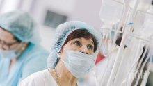Стомашен вирус прати в болница 15 възпитаници на кадетски корпус
