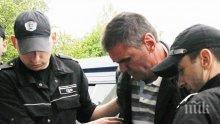 ПРОКУРАТУРАТА РАЗМИСЛИ: Киро Принца екзекутирал готвача Кольо Дългия по... непредпазливост