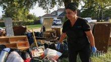 """Пинк и Джъстин Бийбър помагат на пострадалите от урагана """"Харви"""""""