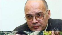 """САМО В ПИК! Експертът по сигурност Тихомир Безлов с дисекция за похищенията у нас: При """"Наглите"""" минаваха седмици преди да осъществят контакт!"""