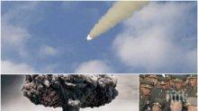 УЖАСЯВАЩА СИЛА! Експлозията от ядрения опит на Северна Корея била осем пъти по-мощна от тази в Хирошима