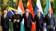 Китай са готови за търговско-техническо сътрудничество на БРИКС