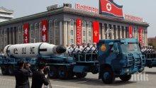 """Пхенян потвърди за  """"напълно успешен"""" опит с водородна бомба"""