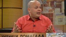 ЕКСКЛУЗИВНО В ПИК! Александър Симов изригна за черно-белите учебници: България официално е на две скорости!