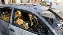 Разпра! Запалиха колата на Илиян Главата в село край Сандански