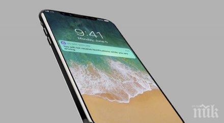 Появиха се нови СНИМКИ на iPhone 8