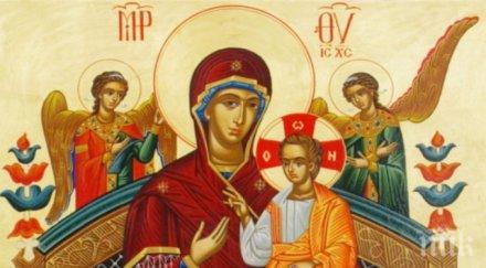 Разкриха чудодейната сила на иконите в България